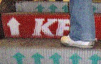 KFC auf Rolltreppe